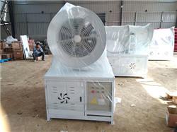 黄石港区工地喷雾机|工地降尘除尘喷雾机
