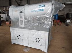 工地喷雾机安装公司-降尘喷雾机长治