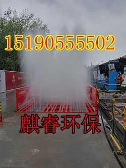 工地一般用的洗车机|工地车辆轮胎洗车机平房区