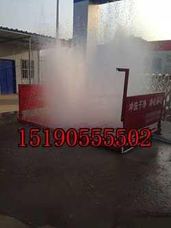 淮安工地车辆洗车台设备,洛阳市工地自动冲车平台