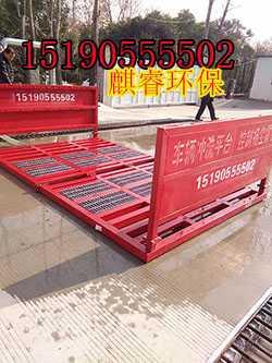 建筑工地洗轮机|建筑工地自动洗车机锡山区