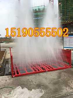 薛城区工地用冲洗设备工地冲洗平台一台多少钱