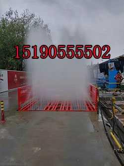 长沙自动工地冲轮机,建筑工地洗轮机