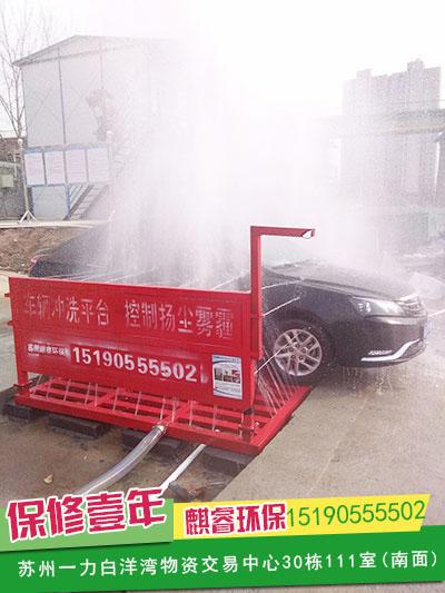 和谐龙江哈尔滨—工地围挡喷淋降尘及塔吊喷淋