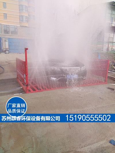 咨询:黄石天宁区工地上用洗车机