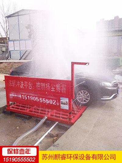 周口电厂洗车槽喷头坏了怎么办_厂家