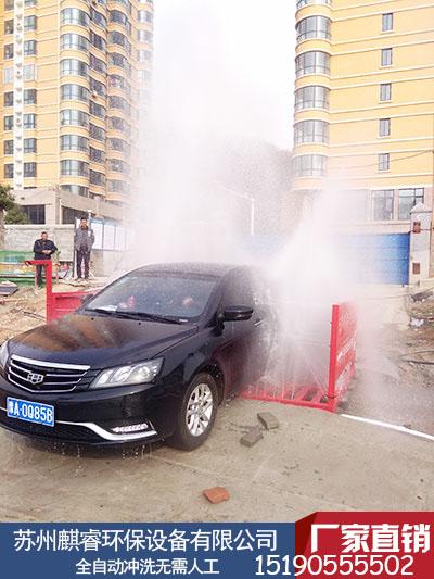 北京喷淋冷惠城区沙厂工地洗车平台车间