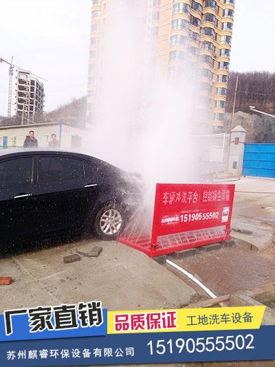 湘西州古丈阳新县建筑工程洗车机检测
