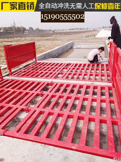 河津工程车辆洗车机修建工地品牌/杭州厂家
