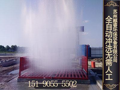 黔西南州兴义市洗车槽出产数量-哪里有生产的