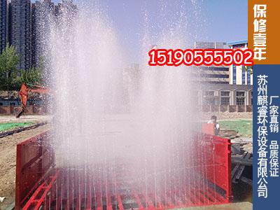 河池热电厂南溪区渣土车洗车槽监测