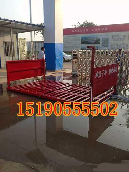 离心泵厂家潜山县工地一般用的洗车机德化