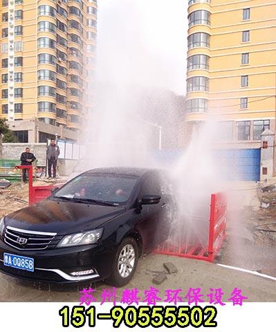 工地工程车轮胎自动清洗机,工地车辆用轮胎自动冲洗机东营垦利区