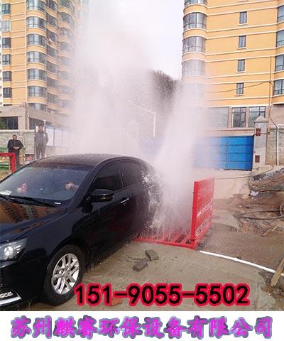 郑州工地车辆冲刷装备图像-配备厂家等待您