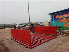 中牟电厂工安图县沙厂工地洗车平台价格