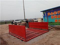 南阳唐河塔吊喷淋报价在线征询-杭州厂家
