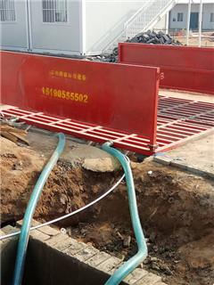 驻马店驿城区工地建委指定用的清洗设备,房地产工地洗车机