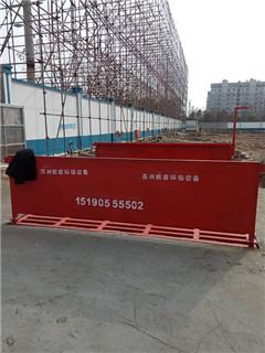 南麒睿工程洗轮机疾速清洁新闻:【股分麒睿公司】-山西临汾