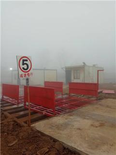 正阳飞机场开福区渣土车洗车平台耐用