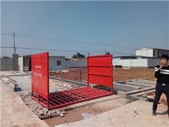 渣土车用洗轮机,建筑工地车轮洗轮机贵阳云岩区