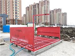 温县洗煤厂洗车台越买越开心-河北邢台