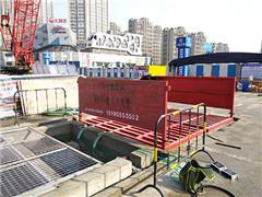 六安报导:龙湖区工地拉土车洗车机捷便利定做流程/电气控制